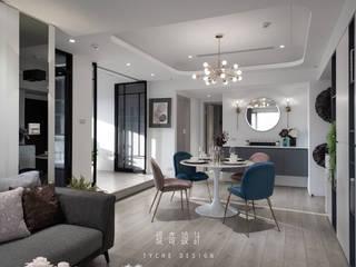 緹奇設計 Ruang Makan Modern Kayu Grey