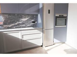 MILOBRAS - Empresa de Obras e Remodelação Dapur Modern