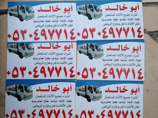شراء اثاث مستعمل شرق الرياض 0530497714 Vestíbulos, pasillos y escalerasIluminación Aluminio/Cinc Gris
