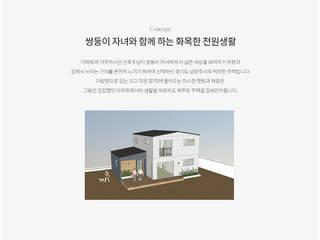 Casas de madera de estilo  por 공간제작소(주), Clásico