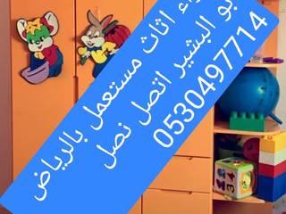 شراء اثاث مستعمل شمال الرياض ابو البشير 0530497714 من شراء أثاث مستعمل بالرياض 053497714