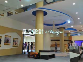 Centre d'expositions modernes par 呈品設計 Moderne