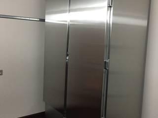 Холодильник на 6 шуб в частном доме на 1 Успенском шоссе от Beauty&Cold Минимализм