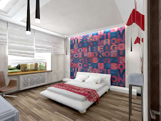 STUDIO DESIGN КРАСНЫЙ НОСОРОГ Chambre industrielle Multicolore