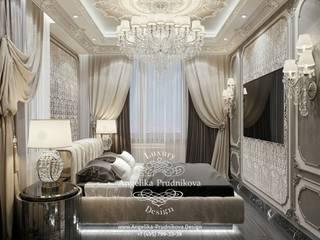 غرفة نوم تنفيذ Дизайн-студия элитных интерьеров Анжелики Прудниковой , كلاسيكي