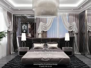 غرفة نوم تنفيذ Дизайн-студия элитных интерьеров Анжелики Прудниковой , حداثي
