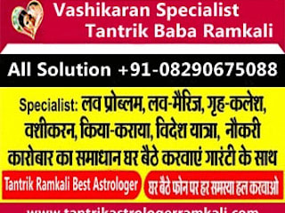 Boyfriend Vashikaran Mantra [ Tantrik Baba in London ] Vashikaran Expert Asian style event venues by Vashikaran Specialist Tantrik Baba in Delhi +918290675088 Asian