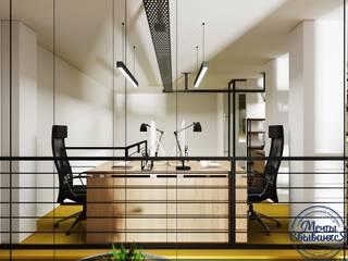 Minimalist study/office by Компания архитекторов Латышевых 'Мечты сбываются' Minimalist