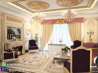 تصميم ديكور شقة بالتجمع الاول: كلاسيكي  تنفيذ maxview designs, كلاسيكي