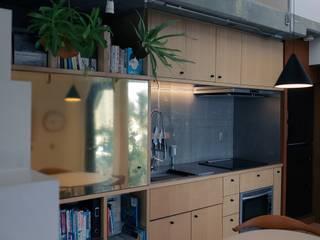 studio m+ by masato fujii Cocinas de estilo moderno