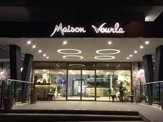 Maison Vourla OMEGA MOBİLYA. İNŞAAT. TUR. GIDA SAN. TİC. LTD. STI Kırsal Oteller