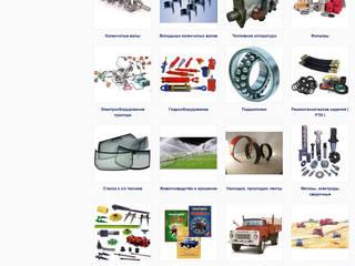 Мотор-Агро от webPCstudio