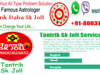 Asian style study/office by Famous Tantrik Baba in Delhi +918003125852 Asian