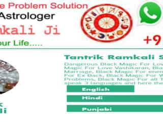 Best Tantrik Baba in Delhi | Tantrik Baba Contact Number Asian style event venues by Vashikaran Specialist in UK | Tantrik Baba in United Kingdom Asian