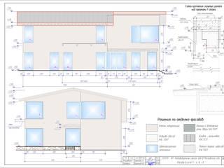 Дом в подмосковье от Архитектор - проектировщик