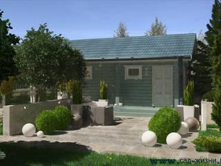 Сад Жизни Modern style gardens