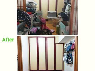 【居家收納】從和室整理開始的極簡之路 Q魚老師-綠生活收納整理術 活動場地