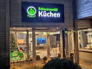 Schwarzwald Küchen Showroom - Flagshipstore Singen Moderne Geschäftsräume & Stores von Schwarzwald Küchen Singen Modern