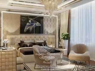 Dormitorios de estilo clásico de Дизайн-студия элитных интерьеров Анжелики Прудниковой Clásico