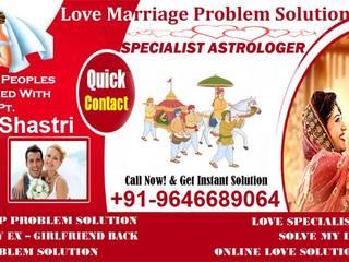 http://onlinevashikaranbabaji.com/index.php by Love Problem Solution in Punjab +91-9646689064 Classic