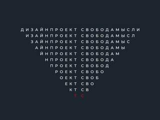 by Архитектор Татьяна Стащук