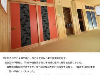 中根の家: 樹・中村昌平建築事務所が手掛けたアジア人です。,和風