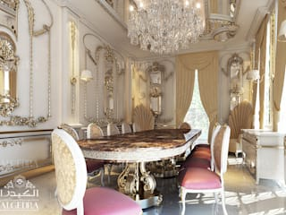 Classic style dining room by Algedra Interior Design Classic