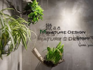 Bureau rustique par 微自然室內裝修設計有限公司 Rustique