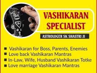 PoWeRfUl vashikaran MaNtRa +91_992&O977IOIN Delhi: classic  by LOvE VaShikArAn SpEciAlist In dElhi,Classic