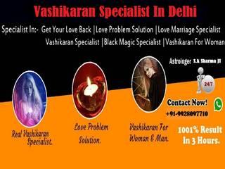 vashikaran MaNtRa FoR love +91_992&O977IOIN Delhi by LOvE VaShikArAn SpEciAlist In dElhi
