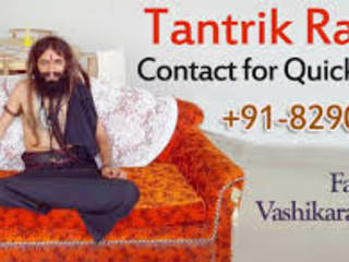 Vashikaran Specialist in Germany [ Top and Best Tantrik Baba in Germany ] Asian style clinics by Vashikaran Specialist in UK | Tantrik Baba in United Kingdom Asian
