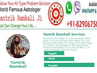 Vashikaran Specialist in London [ Top and Best Tantrik Baba in London ] Asian style clinics by Vashikaran Specialist in UK | Tantrik Baba in United Kingdom Asian