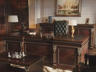 CARINA KLASİK MAKAM TAKIMI SUİTE OFİS MOBİLYALARI Ofis Alanları & Mağazalar