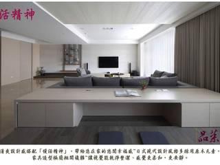 【品茉設計理念: 飯店式的慢活精神】 根據 品茉空間設計(夏川設計) 簡約風