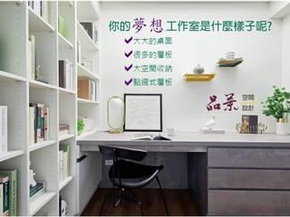 品茉設計:你的夢想工作室是什麼樣子呢? 根據 品茉空間設計(夏川設計) 工業風