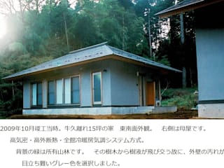 2009年10月竣工 牛久離れ15坪の家 日本家屋・アジアの家 の 樹・中村昌平建築事務所 和風