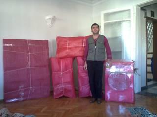 Teksoy evden eve Nakliyat Asansörlü Taşımacılık Paisajismo de interiores Madera Blanco