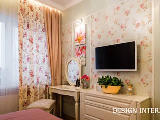 Проект квартиры в стиле прованс для для супружеской пары от Дизайн Интерьер Средиземноморский