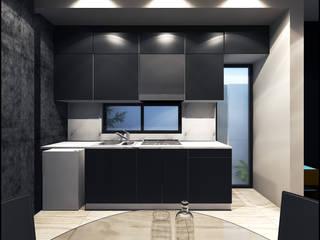 INTERIOR Cocinas modernas de Geometrica Arquitectura Moderno