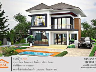 บริษัท สยาม เอ็มที แอสเซท จำกัด Single family home