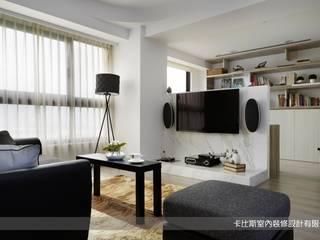 現代時尚女主人的工作住家宅(30坪3+1房大視野) 现代客厅設計點子、靈感 & 圖片 根據 卡比斯室內裝修設計有限公司 現代風
