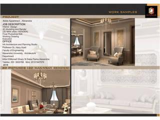 Apartment interior Design, Bolkly, Alexandria من Doaa Gamal Studio حداثي