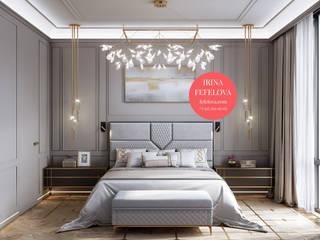 ЖК Реномэ Спальня в классическом стиле от Студия Дизайна Ирины Фефеловой Классический