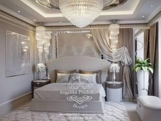 クラシカルスタイルの 寝室 の Дизайн-студия элитных интерьеров Анжелики Прудниковой クラシック
