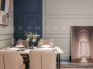 Classic style dining room by SING萬寶隆空間設計 Classic