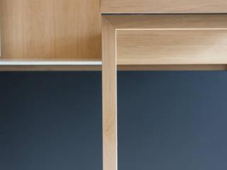 Rabobank Zwolle - pantry ontwerp Minimalistische studeerkamer van Plint interieurontwerp Minimalistisch