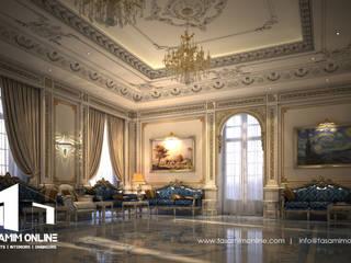 Salas de estilo clásico de Tasamim Online تصاميم أونلاين Clásico