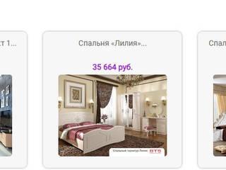 Недорогая мебель по ценам производителя от Мебельберу интернет магазин Классический