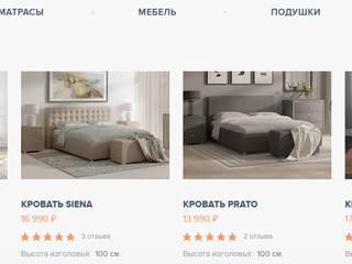Производство и продажа матрасов и кроватей от Интернет-магазин Сонум Классический
