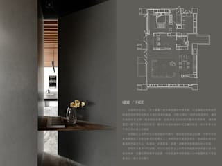 褪色 現代風玄關、走廊與階梯 根據 十境創物空間設計 現代風